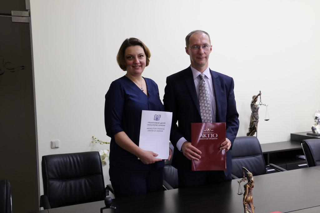 "Memorandum on Cooperation was signed between Prosecutor`s Training Center of Ukraine and International Institute ""Аktio-Ekspert"""
